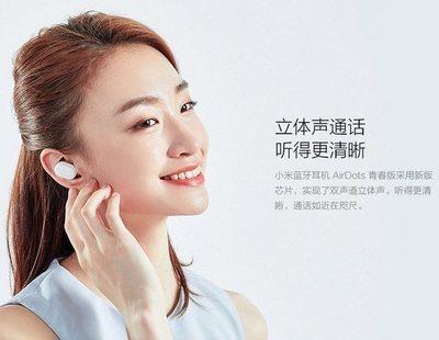 Xiaomi lanza Mi AirDots, sus nuevos auriculares inalámbricos