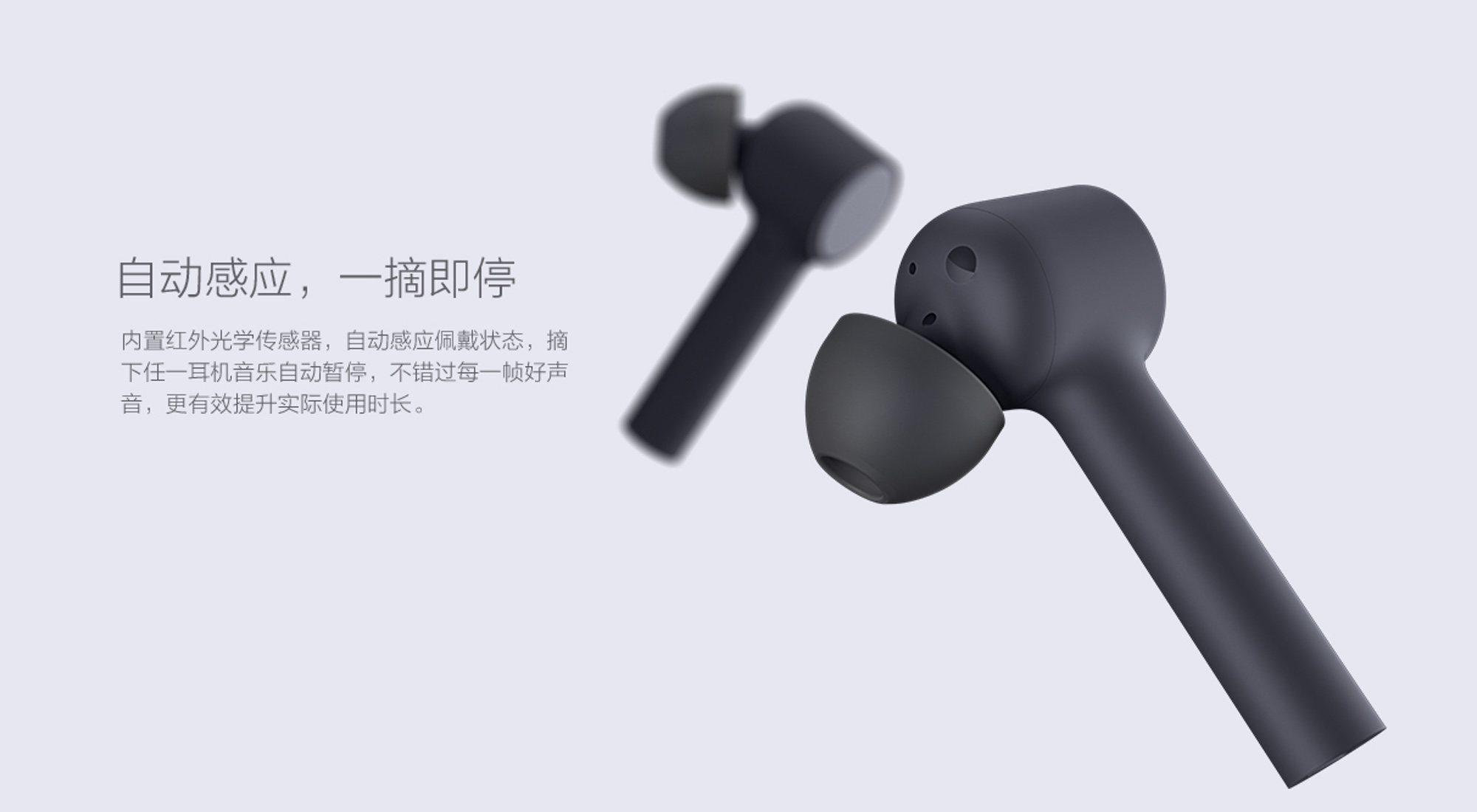 Mi AirDots Pro: Xiaomi mejora sus auriculares inalámbricos manteniendo un precio asumible