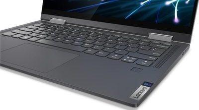 Lenovo Yoga 5G: características del primer portátil 5G