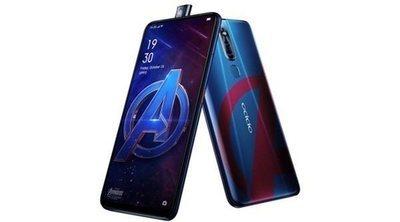 OPPO F11 Pro Avengers Limited Edition: características y precio