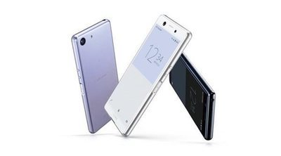 Sony Xperia Ace: características y precio