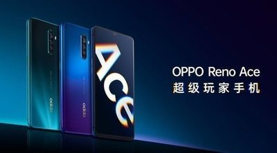 OPPO Reno Ace: características, precio y ficha técnica