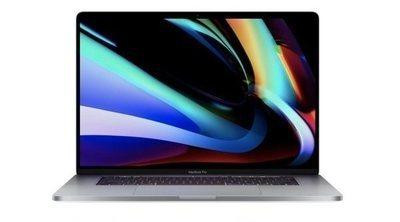 MacBook Pro de 16 pulgadas: características y precio