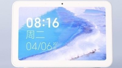 Xiaomi anuncia un altavoz inteligente: así es el Mi Ai Touchscreen Speaker Pro 8
