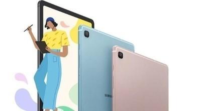 Samsung Galaxy Tab S6 Lite: características, precio y ficha técnica