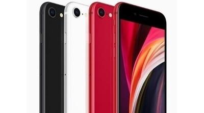 iPhone SE (2020): características, precio y ficha técnica