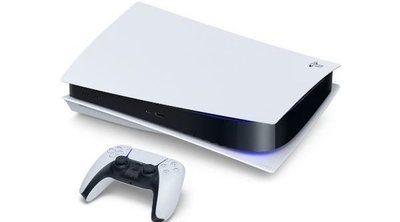 PlayStation 5: así es el diseño de la nueva consola de Sony
