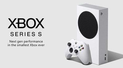 Xbox Series S: precio y diseño desvelados, ¿pero tiene hueco en la industria?