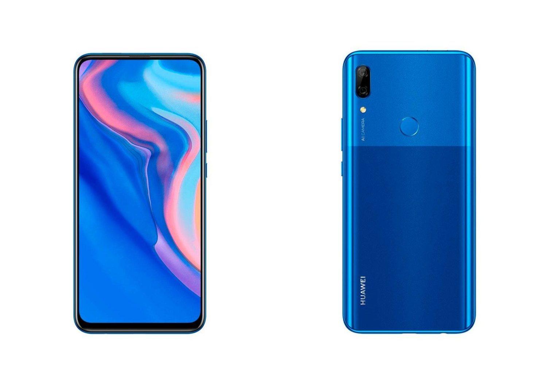 El diseño del Huawei P Smart Z es algo diferente en su parte trasera, con ese doble color.