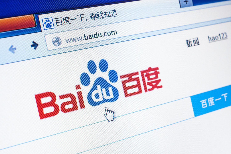 Baidu es el navegador estrella de China.