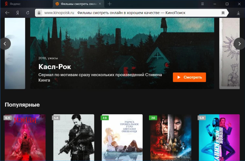 El navegador ruso Yandex apuesta por un gran diseño y seguridad.