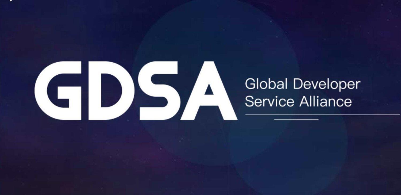 La Global Developer Service Alliance es el no ombre de la alianza entre las empresas de telefonía más grandes de China.