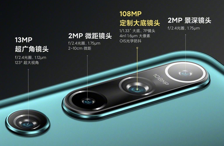 Xiaomi repite la estrategia del Mi Note 10 y monta una cámara de 108 megapixeles como sensor principal.