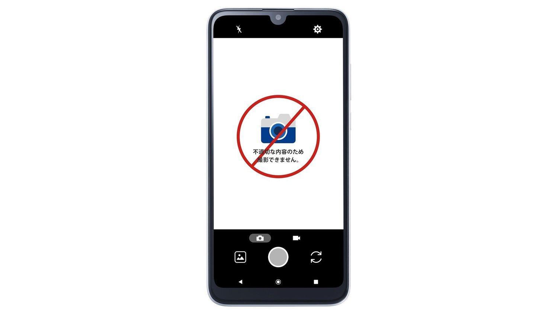 La cámara del Tone e20 se bloqueará automáticamente si detecta contenido no apropiado.